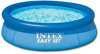 Бассейн Intex Easy Set 28120NP