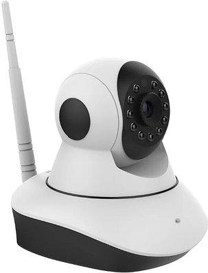 Камера видеонаблюдения Rubetek RV-3403 белый