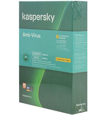 Антивирус Касперского, продление на 1 год (подписка на 8 месяцев), на 2 ПК, box