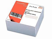 Блок для записей KUVERT  белый 9х9х5 см
