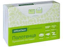 "Полотенца бумажные OfficeClean ""Professional"", 2-х слойные, 190 листов 21х23 см,  ZZ, белые"