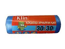 Мешки для мусора Klin, 30 литров, 30 штук в рулоне, синие
