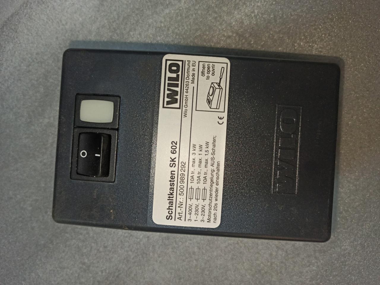 Прибор управления SK 602