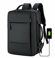 Модный рюкзак для подростков с отсеком для ноутбука