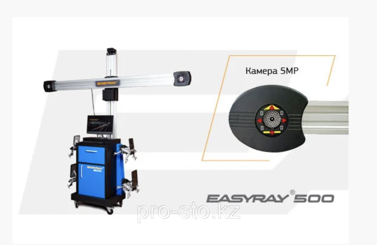 EASYRAY 500 – стенд развал-схождения с камерой высокого разрешения HD (5Мп)