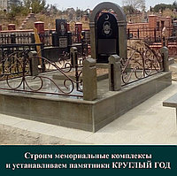 """Мемориальный комплекс из зеленого гранита """"Алатагыл"""" MСK 04"""
