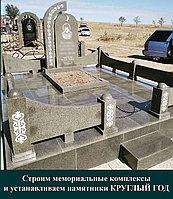 Мусульманский мемориальный комплекс из зеленого гранита MСK 03