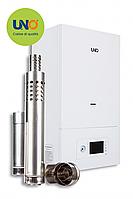 Котел газовый настенный UNO PIRO 16 кВт с коаксиальным дымоходом