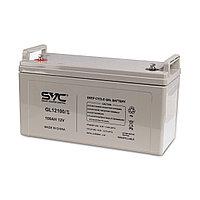 Аккумуляторная батарея SVC GL12100/S 12В 100 Ач (407*172*236)