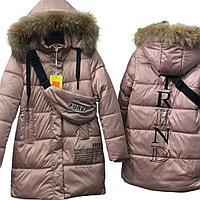Зимние курточки DEL FIN FREE с сумочкой