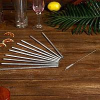 Трубочки для коктейля 10 шт 23х8х0,5 см алюминий