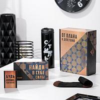 Подарочный набор 'От плана к действию', термостакан, планер, открытка, носки