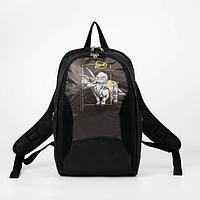 Рюкзак, 2 отдела на молниях, цвет чёрный, 'Динозавр'