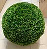 Искусственный самшит, шар (можжевельник) без кашпо, D30 см