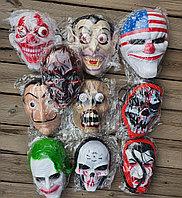 Маски на Хэллоуин