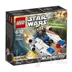 LEGO Star Wars: Микроистребитель типа U 75160