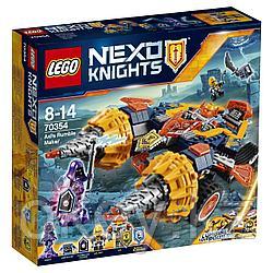 LEGO Nexo Knights: Бур-машина Акселя 70354