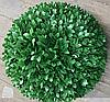 Искусственный самшит, шар (горец) без кашпо, D50 см