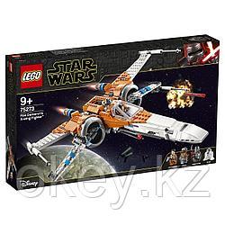 LEGO Star Wars: Истребитель типа Х По Дамерона 75273