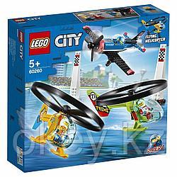 LEGO City: Воздушная гонка 60260