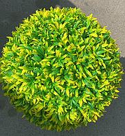 Искусственный самшит, шар (орегано) без кашпо, D44 см, фото 1