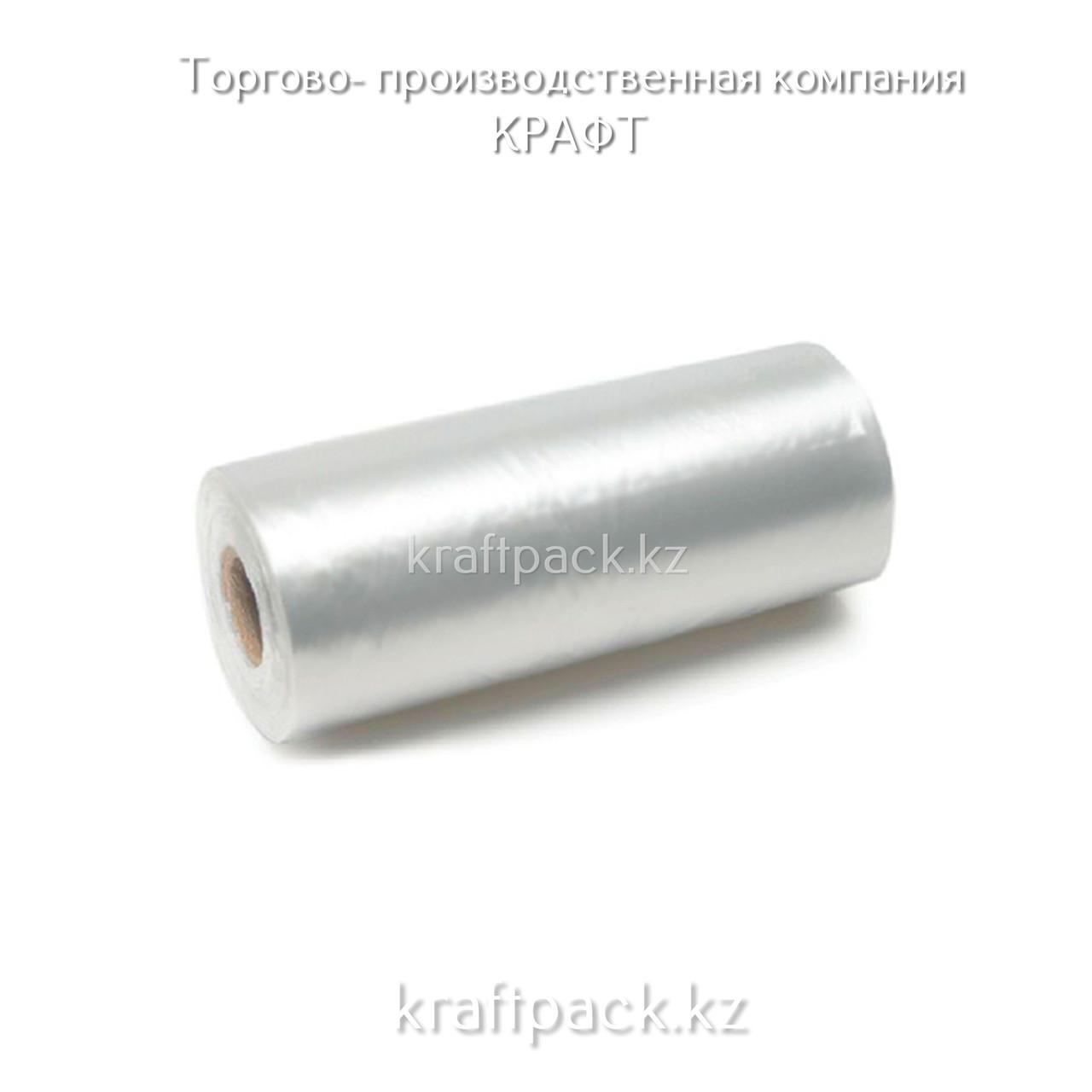 Пакет фасовочный ПНД 25*40 рулон на втулке 10 мкм (500 шт)
