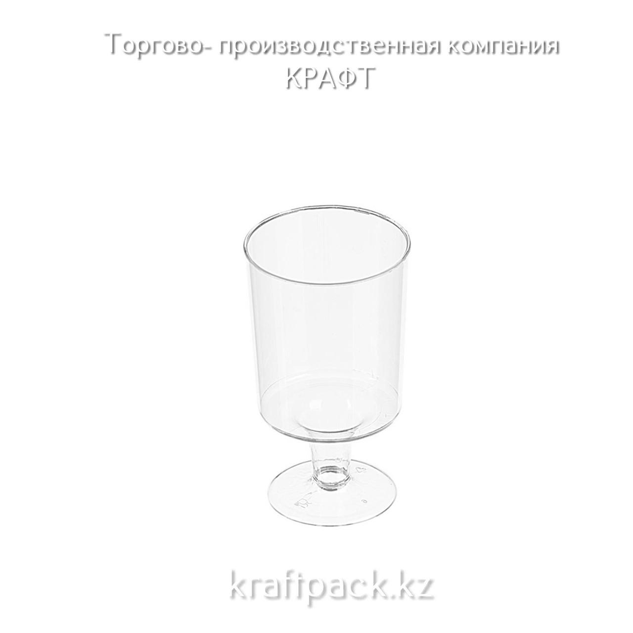 Рюмка КРИСТАЛ одноразовая 50мл. (24шт/720шт)