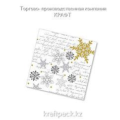 """Салфетки """"Royal"""" 33*33 (20 шт/уп - 12 уп/кор)"""
