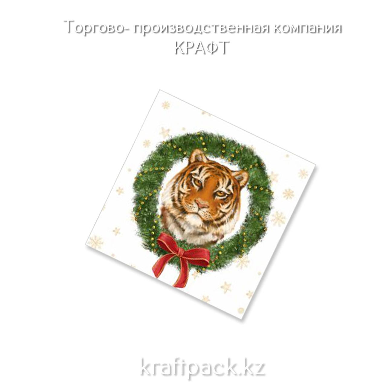 """Салфетки """"Год тигра"""" 33*33 (20 шт/уп - 12 уп/кор)"""