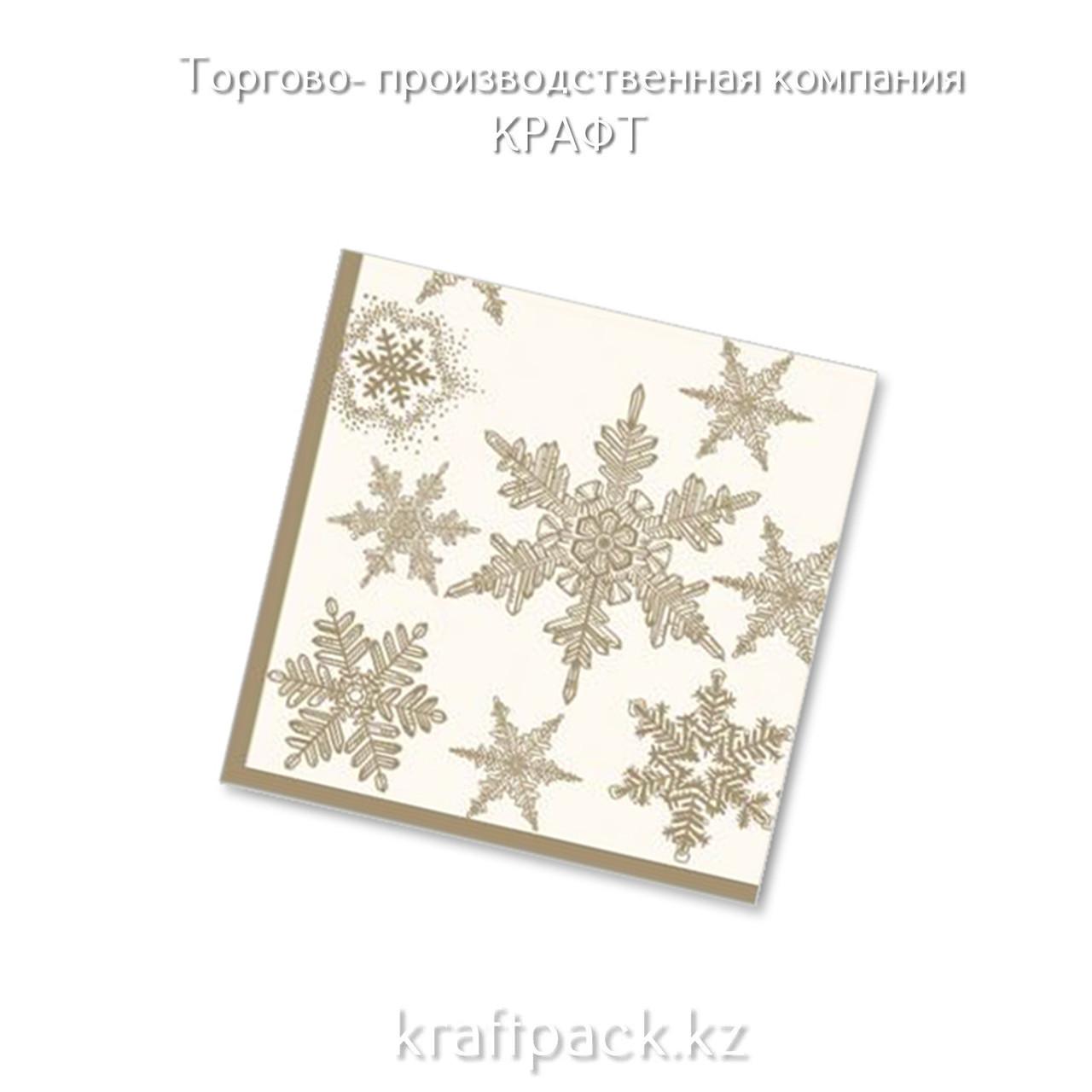 """Салфетки """"Снегопад - золото"""" 33*33 (20 шт/уп - 12 уп/кор)"""