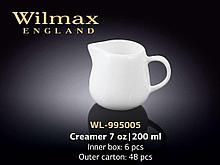 "Молочник ""Wilmax"" 200 мл, фарфор, белый"