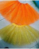 Юбки из фатина пышные желтые, оранжевые , разноцветные