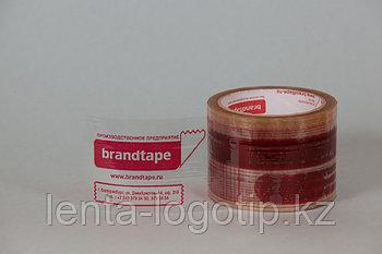 Фирменный скотч «Стандарт» 3 цветная печать 72 мм × 60 м