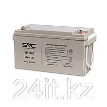 Аккумуляторная батарея SVC VP1265 12В 65 Ач (350*165*178)
