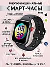 Smart Watch T800 / Смарт часы модель T800, фото 3