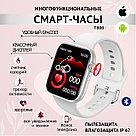Smart Watch T800 / Смарт часы модель T800, фото 2