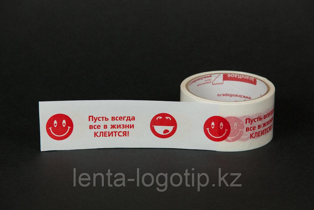 Фирменный скотч «Стандарт» 1 цветная печать 48 мм х 100 м
