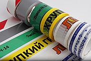 Фирменный скотч «Стандарт» 1 цветная печать 48 мм х 100 м, фото 3