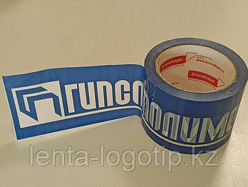 Фирменный скотч «Стандарт» 1 цветная печать 72 мм х 100 м