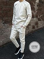 Спортивный костюм Marrakech беж 1152, фото 1