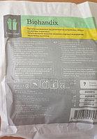 Перчатки Biohandix латекс хир стер опудр размер 7,0