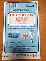 Перчатки стерильные мед. латекс р.7/8
