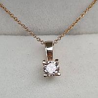 Золотой кулон с бриллиантом 0.26Ct VS2/L, VG-Cut  Цепочка 45cм, фото 1
