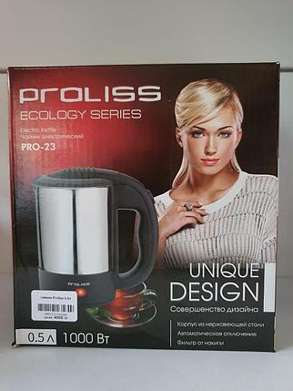 Дорожный чайник Proliss 0.5L, фото 2
