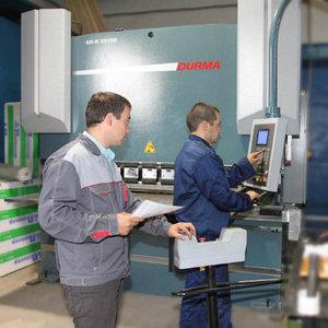ремонт и обслуживание металлообрабатывающего оборудования