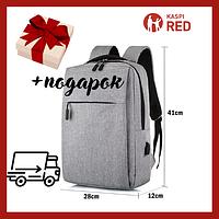 Акция! Стильный рюкзак + Power bank SZX 10 000 mAh в подарок!!!