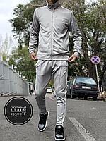 Спортивный костюм Marrakech сер 839, фото 1