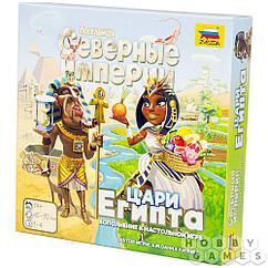 Настольная игра: Северные империи. Цари Египта