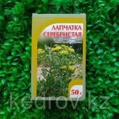 Лапчатка серебристая (трава) , 50 г