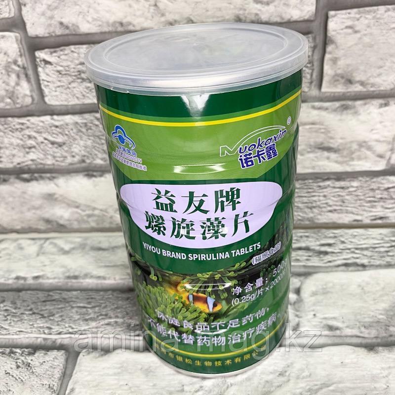 Натуральная Спирулина в таблетках 1000 шт